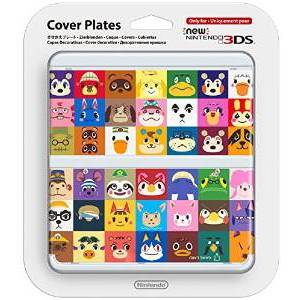 3DS Console Cover Plate 27 (Animal Crossing HHD) (NINTENDO 3DS)
