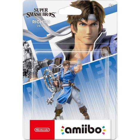Amiibo Richter Belmont (Super Smash)