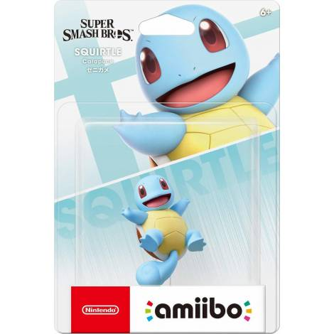 Amiibo SquIrtle (SUPER SMASH)