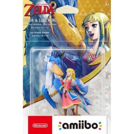 Amiibo Zelda & Loftwing (Skyward Sword)