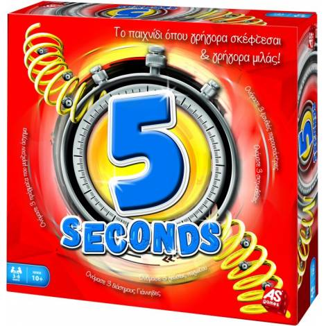AS COMPANY 5 SECONDS - BOARD GAME (GREEK) (1040-21615)