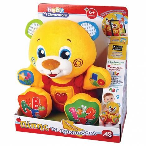AS Baby Clementoni - Πίπης το Αρκουδάκι (Μιλάει Ελληνικά) (1000-63529)