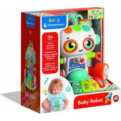 AS Βρεφικο Παιχνιδι: Baby Robot (Μιλαει Ελληνικα) (1000-63330)