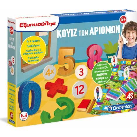 As Company - Εξυπνούλης Κουίζ των Αριθμών (1024-63592)