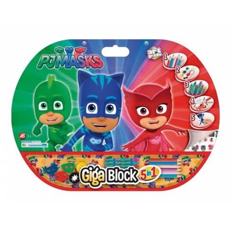 AS Company PJ Masks - Giga Block Painting Set (5in1) (1023-62711)