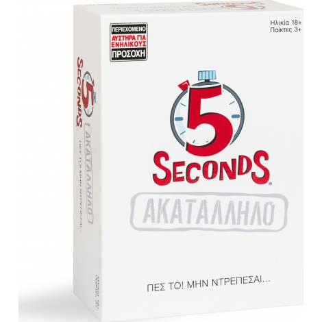 AS Επιτραπέζιο: 5 Seconds - Ακατάλληλο (1040-23204)