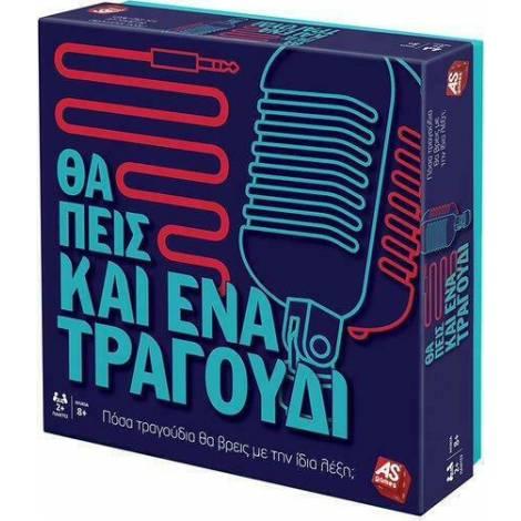 AS Επιτραπεζιο: Θα Πεις Κι Ενα Τραγουδι (1040-21149)