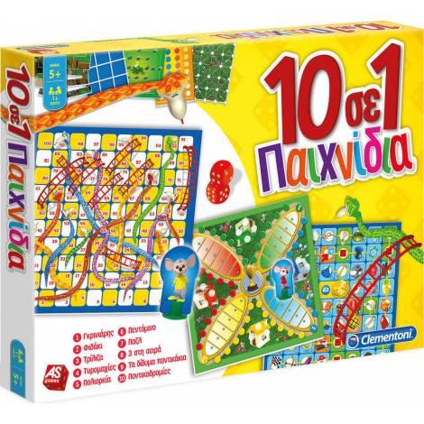 AS Games Clementoni 10 σε 1 Παιχνίδια - Επιτραπέζιο (1040-63621)