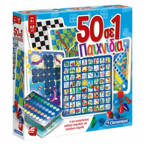 AS Games Clementoni - 50 σε 1 Παιχνίδια (1040-63868)