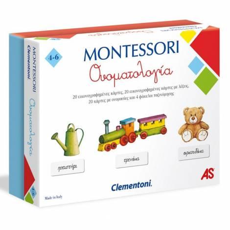 AS Montessori - Nomenclature - Oνοματολογία (1024-63222)
