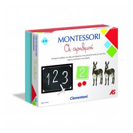 AS Montessori Numbers - Αριθμοί (1024-63221)