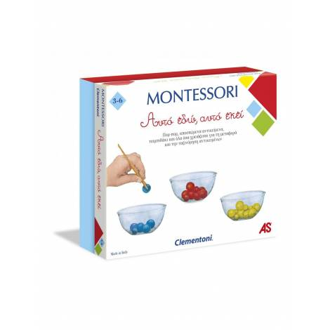 AS Montessori This Here, This There (1024-63220)