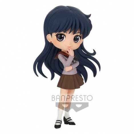 Banpresto Q Posket: Pretty Guardian Sailor Moon - Eternal The Movie - Rei Hino (Ver.A) Figure (14cm) (17844)
