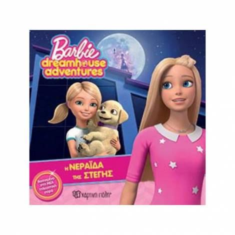 Barbie 02 - Η Νεράιδα της Στέγης