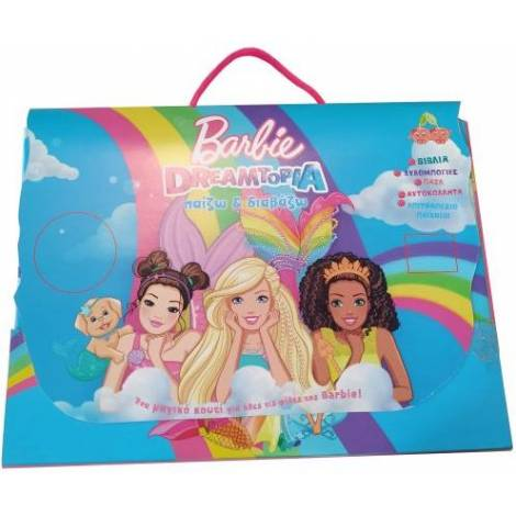 Barbie - Παραμυθένιος Κόσμος | Παίζω & Διαβάζω