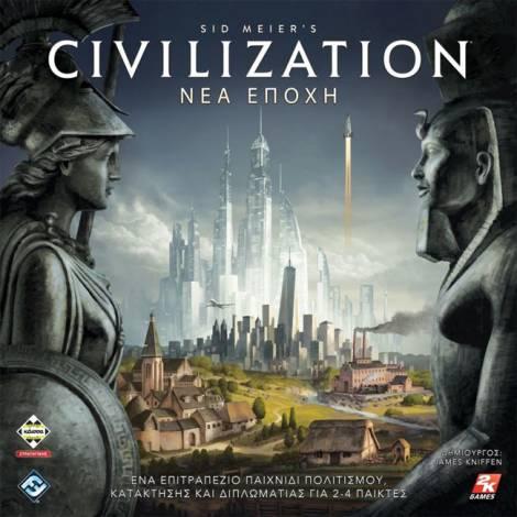 Επιτραπέζιο Civilization Νέα Εποχή  (Κάϊσσα)