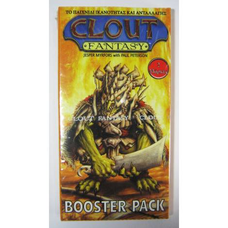 CLOUT FANTASY BOOSTER