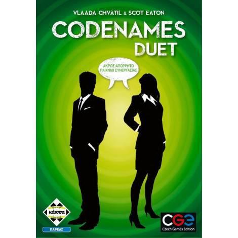 Codenames: Duet (ΚΑ113025)