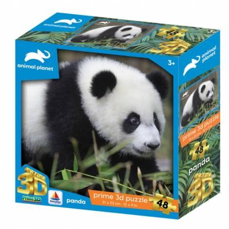 Desyllas Games: Panda Puzzle (410018)