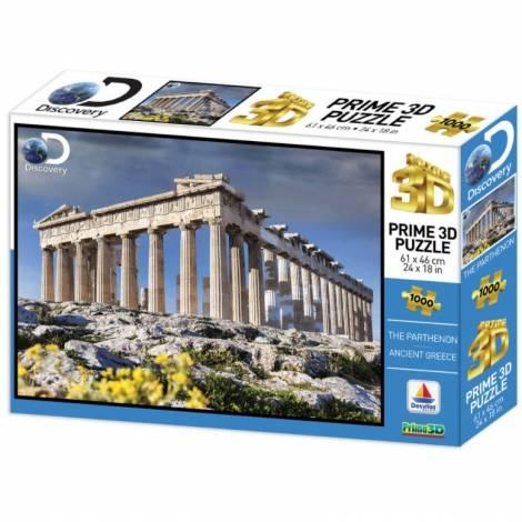 Desyllas Games: Ancient Greece Puzzle (410007)