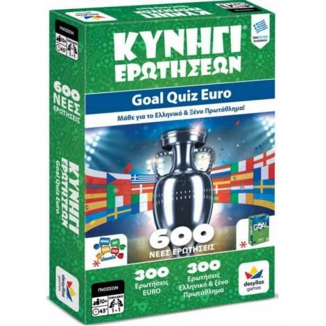 Desyllas Games - Κυνήγι Ερωτήσεων 600: Goal Quiz Euro (100757)