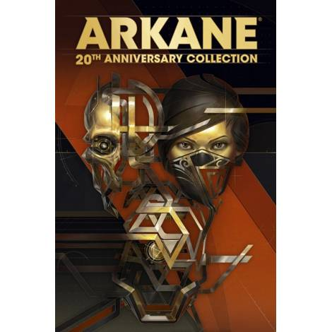 Dishonored And Prey: The Arkane Collection (PS4)