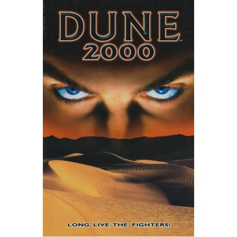 Dune 2000 (PC) - χωρίς κουτάκι