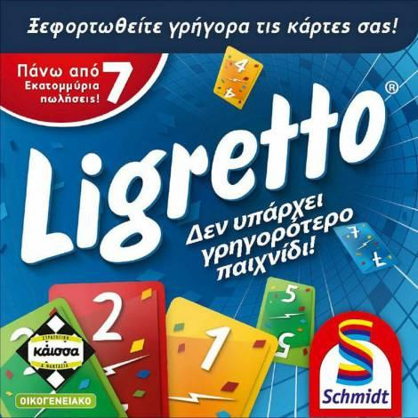 Επιτραπέζιο Ligretto Blue (Eλληνική Έκδοση) ΚΑΙΣΣΑ