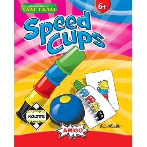 Επιτραπέζιο Παιχνίδι «Speed Cups» καισσα
