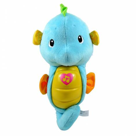 FISHER PRICE - NEW OCEAN WONDERS SOOTHE & GLOW SEAHORSE - BLUE (DGH82)