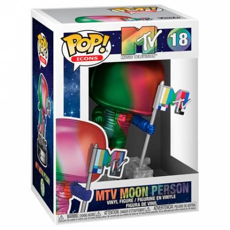 Funko POP! Ad Icons: MTV - Moon Person (Rainbow) #18 Vinyl Figure