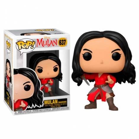 Funko POP! Disney: Mulan (Live) - Warrior Mulan #637 Vinyl Figure