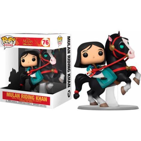 Funko POP! Disney: Mulan Riding Khan (15cm) #629 Vinyl Figure