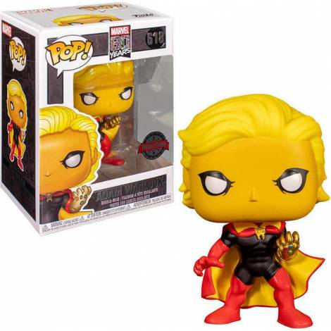 Funko POP! Marvel 80 Years - Adam Warlock (Special Edition) #618 Bobble-Head Vinyl Figure