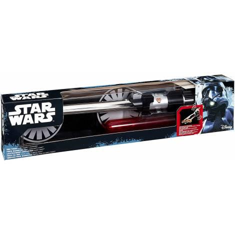 Funko Star Wars: BBQ Tongs - Darth Vader Lightsaber (UT-SW05544)