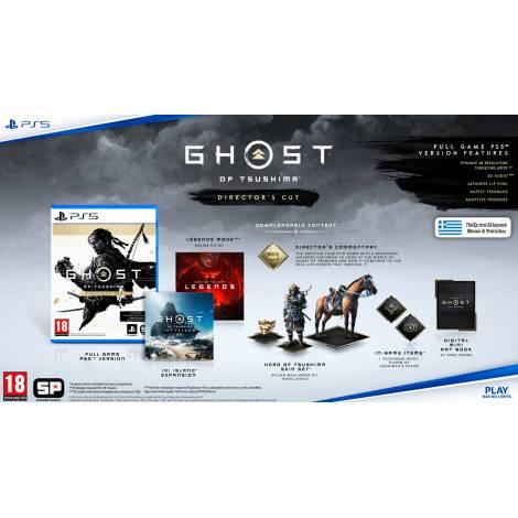 Ghost of Tsushima - Director's Cut Με Ελληνικούς υπότιτλους και μενού (με pre-order bonus) (PS5)