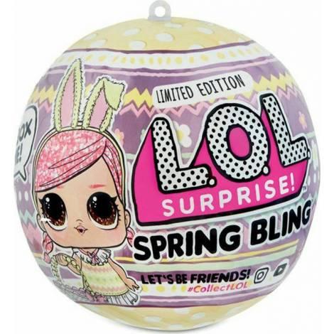Giochi Preziosi L.O.L Surprise Spring Bling (Random) 1τμχ (LLUC5000)