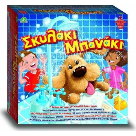 Giochi Preziosi - Σκυλακι Μπανακι (GGY00012)