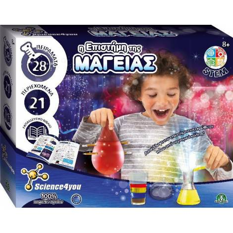 Giochi Preziosi - STEM Science 4 - Η Επιστήμη της Μαγείας (068952)