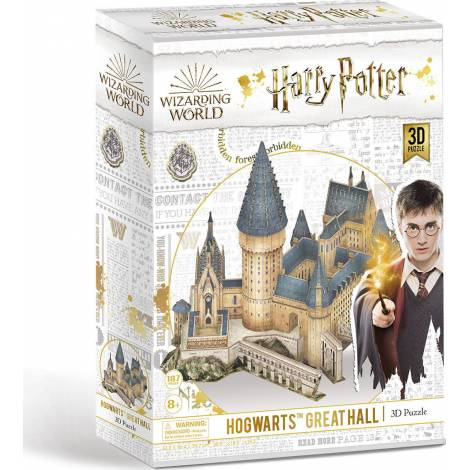 Harry Potter - Great Hall 3D Puzzle 187pieces (DS1011H)