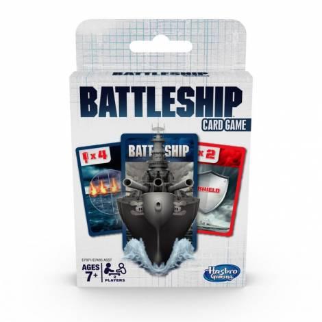Hasbro - Battleship Παιχνίδι με κάρτες (E7971GR5)