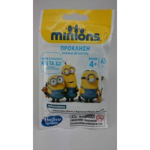 HASBRO DESPICABLE ME BLIND GREEK BAGS (A9014)