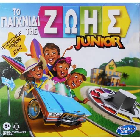 Hasbro Game Of Life Junior (E6678110)