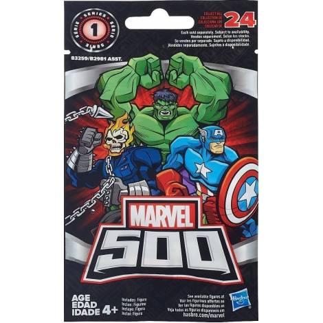 Hasbro Marvel 500 Blind Bag - Random (E1305)