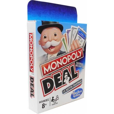 Hasbro Monopoly Deal Refresh (E3113110)