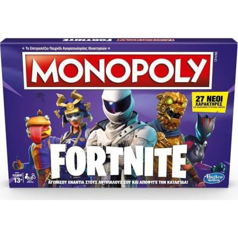 Hasbro Monopoly: Fortnite - Επιτραπέζιο (E6603458)