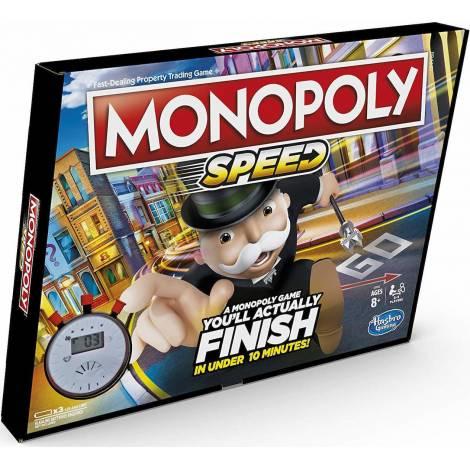 Hasbro Monopoly Speed (E7033110)