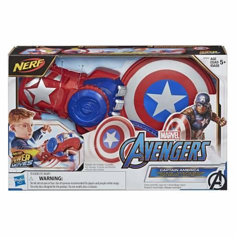 Hasbro Nerf Power Moves: Marvel Avengers - Captain America Shield Sling Roleplay (E7375EU4)