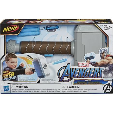 Hasbro Nerf Power Moves: Marvel Avengers - Thor Hammer Strike (E7379)