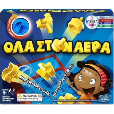 Hasbro Όλα στον Αέρα Board Game (Greek) (C0432110)